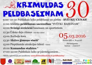 Basein30 A-KB5