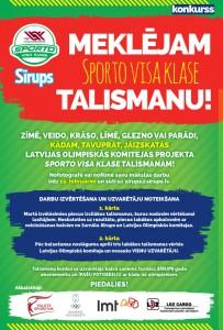 Sirups23_konkurss